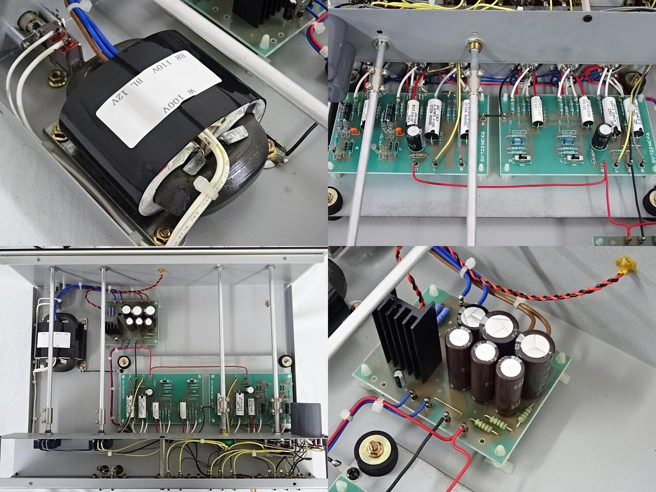 麦景图电子管功放电路图
