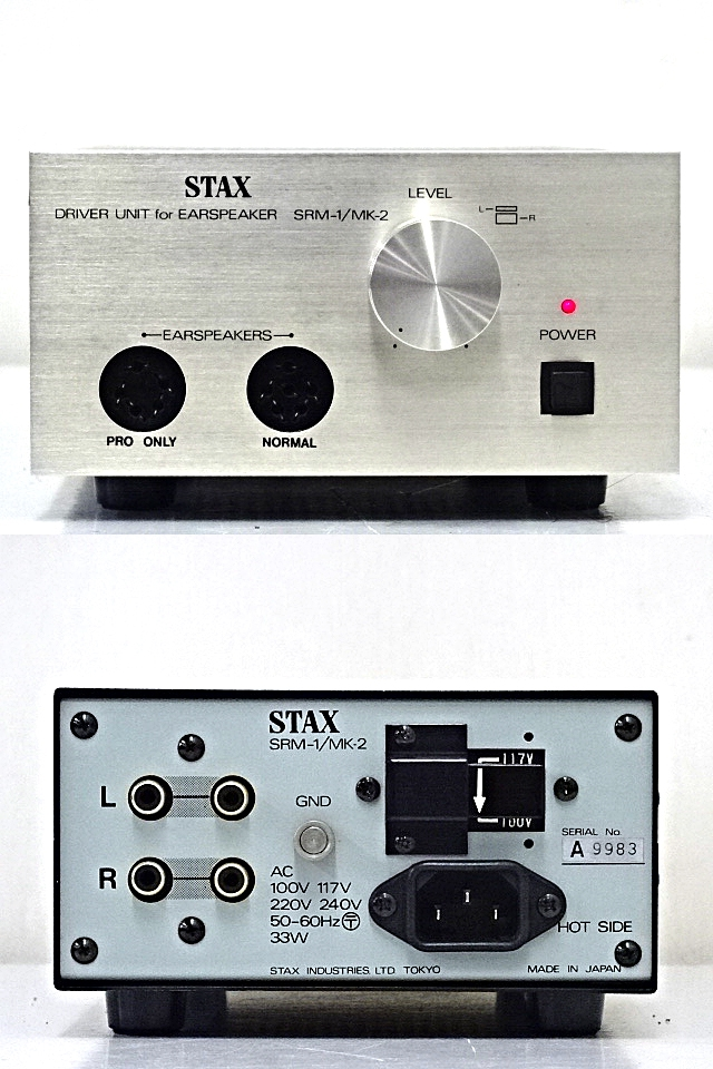 stax lambda-pro/srm-1/mk-2 ヘッドフォン/ヘッドフォンアンプ