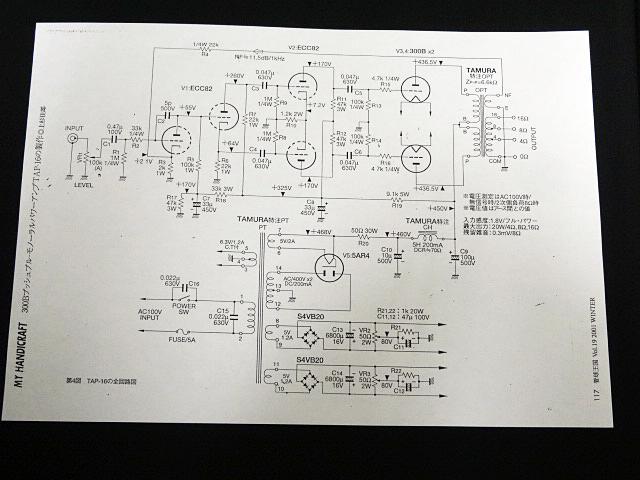 Wiring Diagram Speaker Jack Wiring Diagram Tap Coil Wiring Diagram