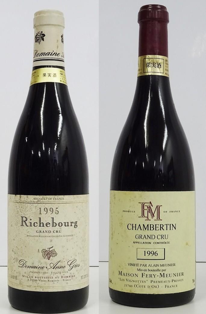アンヌ グロ リシュブール 1995年 RICHEBOURG,Fery Meunier フェリ・ミュニエ シャンベルタン 1996年