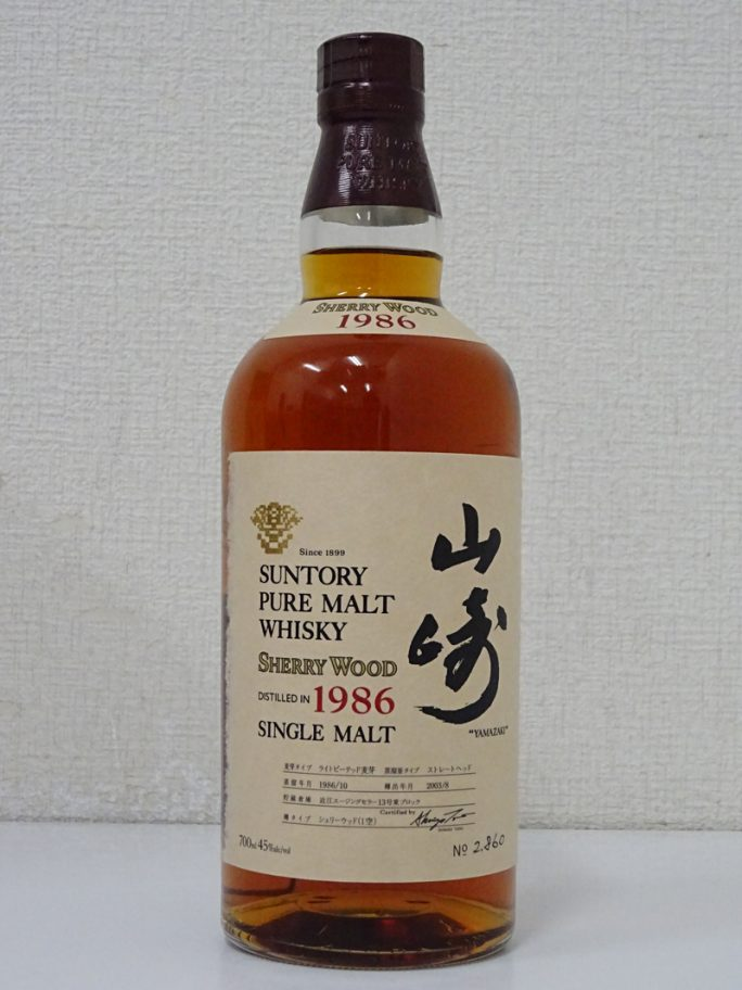 SUNTORY サントリー 山崎 シェリーウッド 1986年