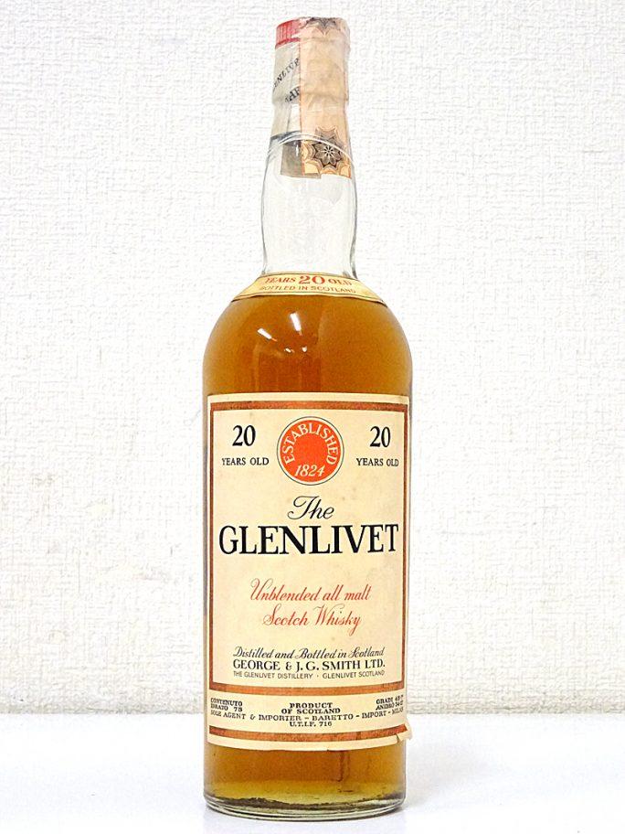 The GLENLIVET グレンリベット 20年