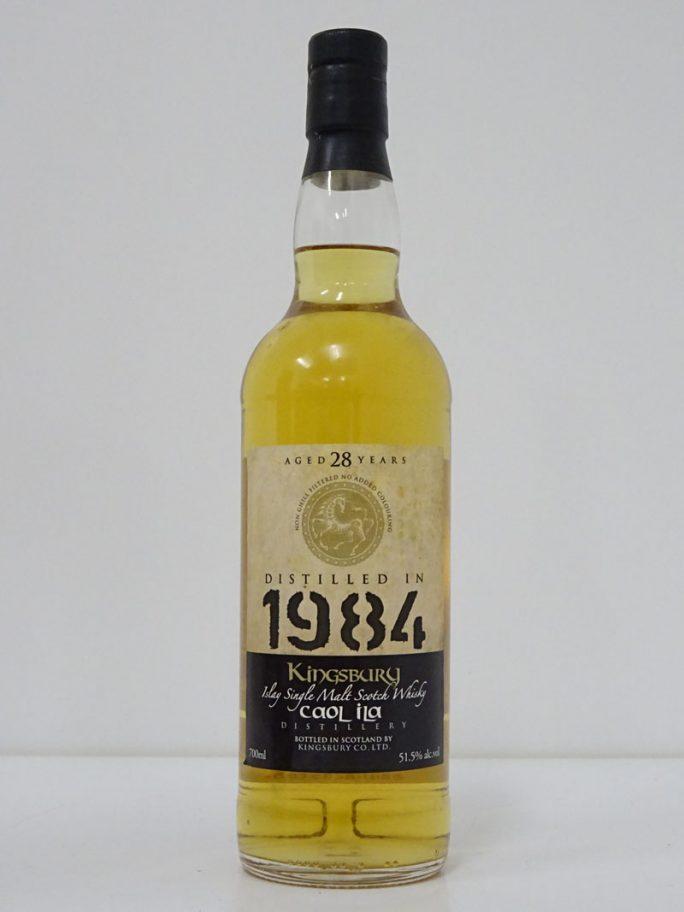 Caol ila カリラ Kingsbury キングスバリー 1984 28年 51.5%