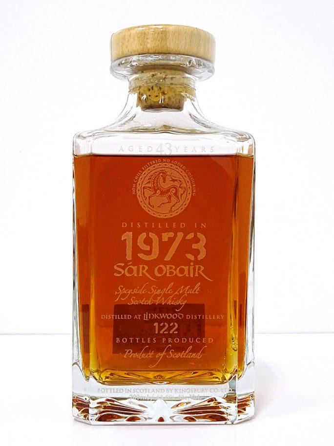 122本限定 KINGSBURY キングスバリー 1973 43年 サー オビール デキャンタ LINKWOOD リンクウッド