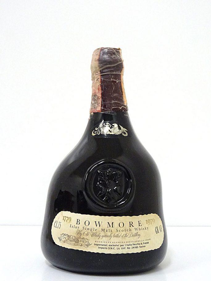 BOWMORE ボウモア バイセンテナリー 1779-1979 200周年記念 750ml 43%