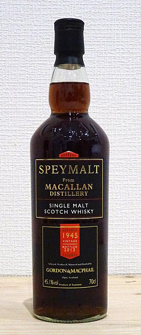 G&M ゴードン&マクファイル スペイモルト フロム マッカラン 1945-2013 68年 45.1% 700ml