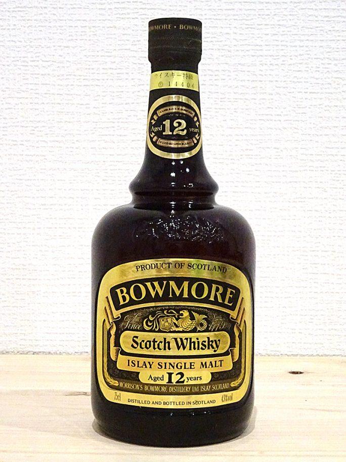BOWMORE ボウモア 12年 ダンピーボトル 特級 43% 750ml