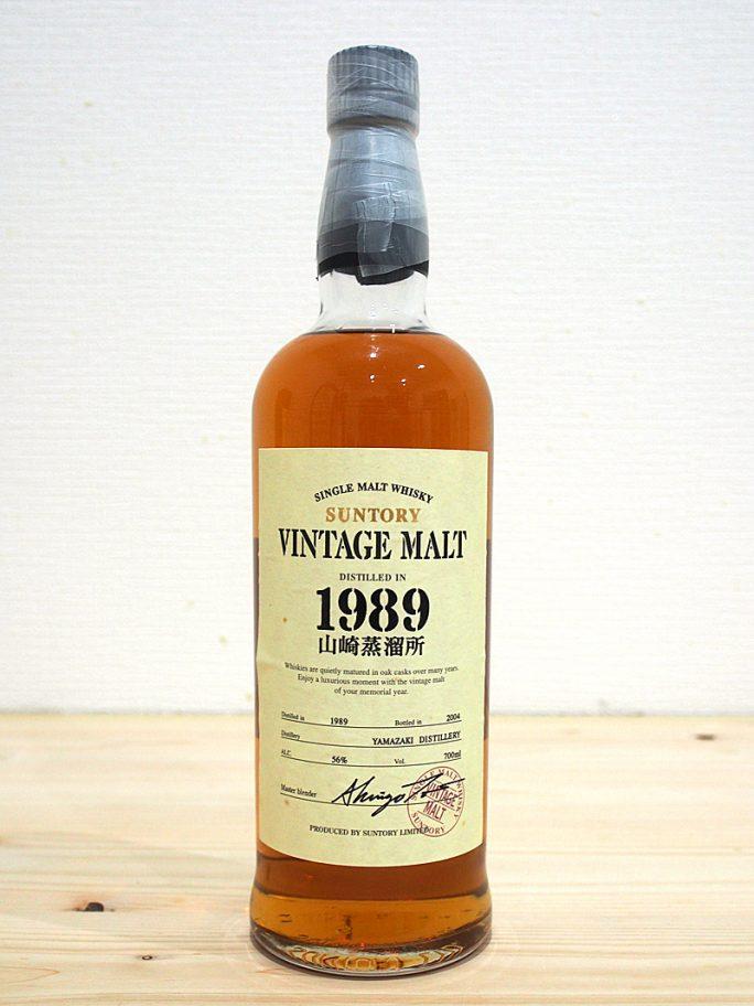 山崎蒸溜所 シングルモルト ウイスキー ヴィンテージモルト 1989-2004 56% 700ml